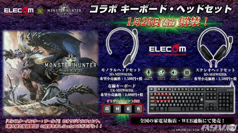 怪物猎人世界直播活动总结:炎王龙钢龙登场 第三次测试确认