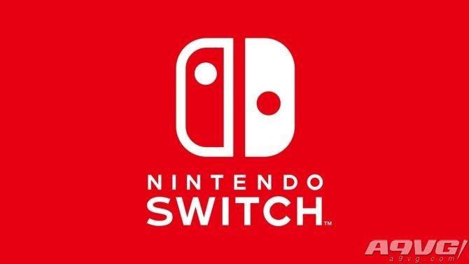 Falcom社长近藤季洋:愿意把作品出在Switch上
