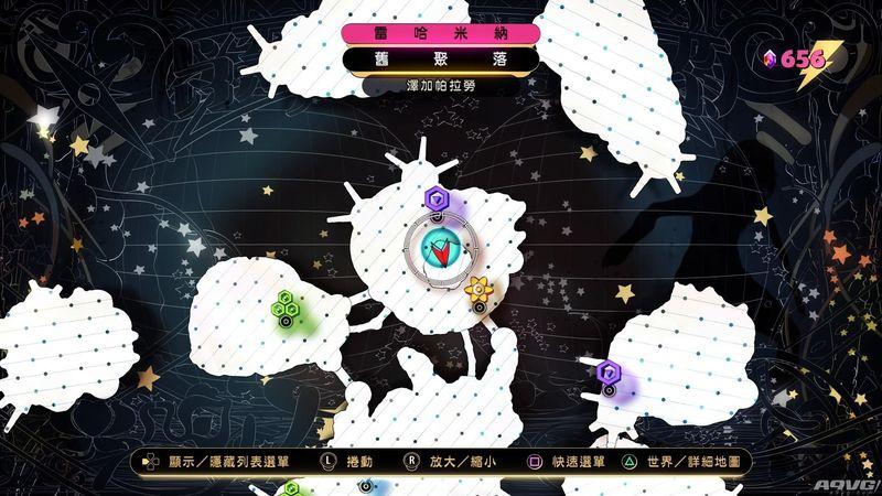 《重力眩晕2》泽加帕拉劳景观位置一览 泽加帕拉劳景观攻略