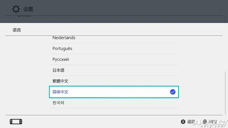 任天堂Switch推出7.0.0版系统更新 正式支持中文系统界面