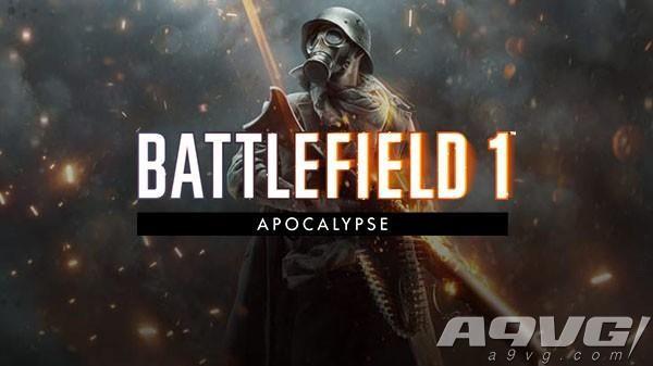 "EA宣布《战地1》扩展内容""天启""将于2月正式上线"