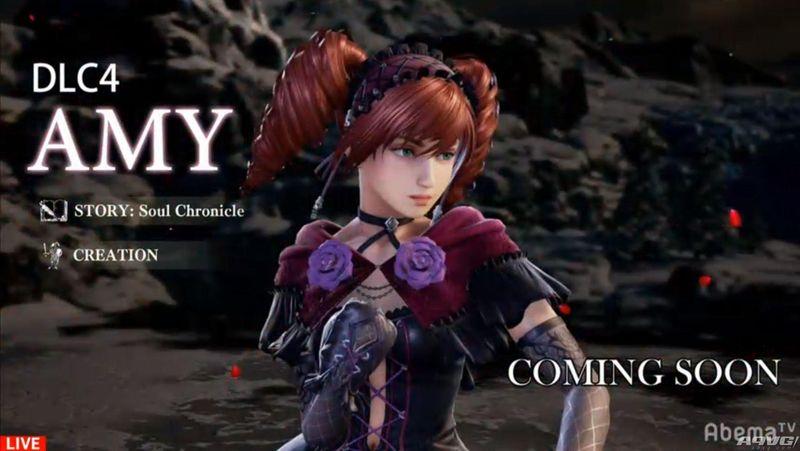 《灵魂能力6》公布新DLC角色AMY 第三弹DLC即将推出
