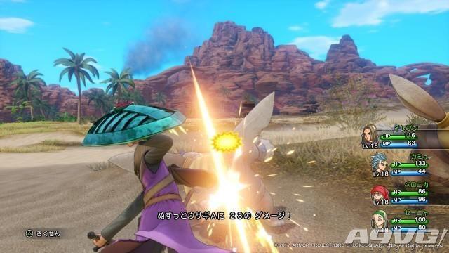 《勇者斗恶龙11》支线要素介绍 试玩会多图更新
