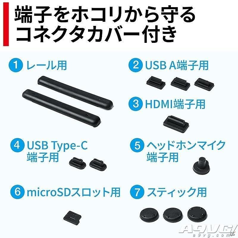 SANWA推出Switch周边套装 含手柄型与方向盘型Joy-Con套