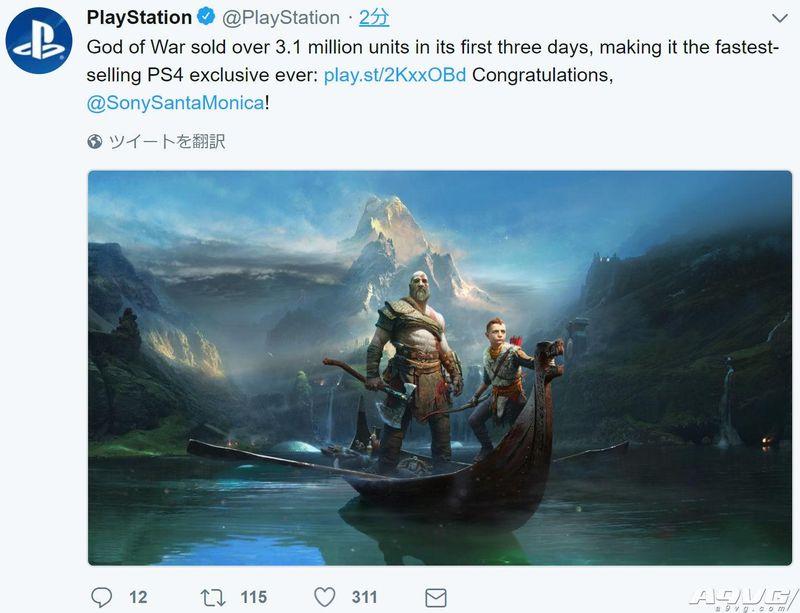 《战神》前三天销量达310万 成为销售最迅速的PS4独占游戏