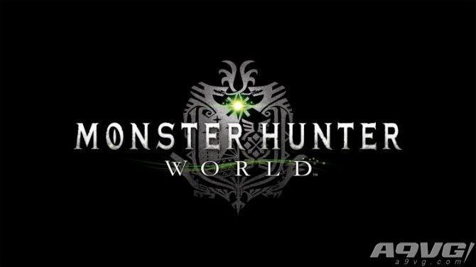 《怪物猎人 世界》新画面公开 2018年初发售