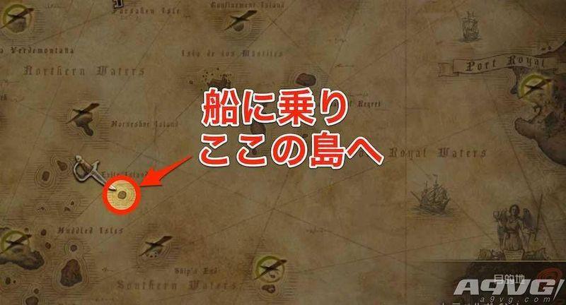 《王国之心3》奥利哈刚获得攻略 奥利哈刚获得地点一览