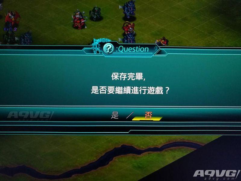 《超级机器人大战X》白金攻略 二周目即可获得白金奖杯