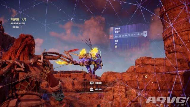 《地平线:黎明时分》拆下5個重型武器方法心得