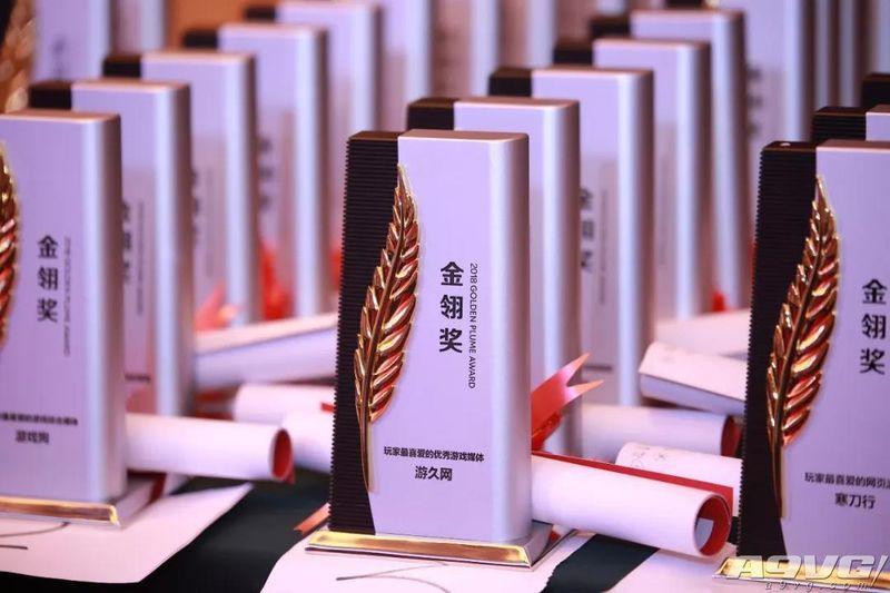星光闪耀,汇聚玩家所爱 第十三届金翎奖颁奖典礼于厦门隆重举办