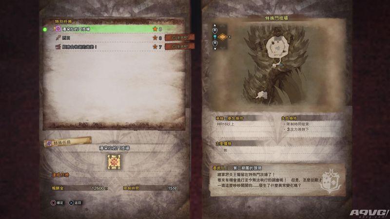 《怪物猎人世界》炎妃龙任务开启方法 炎妃龙怎么出现
