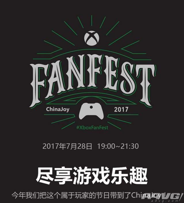 微软携 Xbox One X 及强劲游戏阵容与广大玩家共赴 ChinaJoy 2017