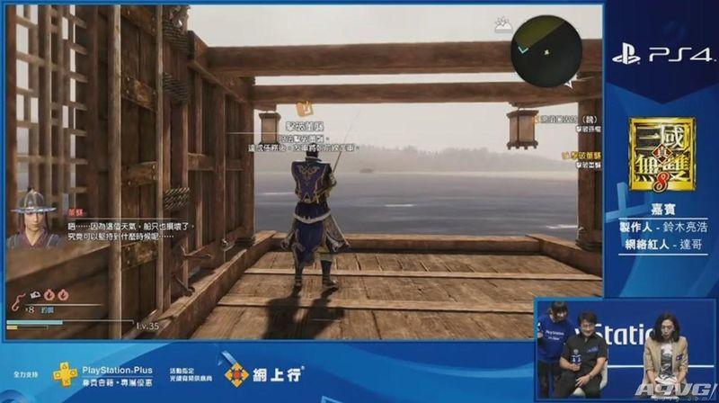 《真·三国无双8》最新演示视频 繁体中文版收录国语和日语配音