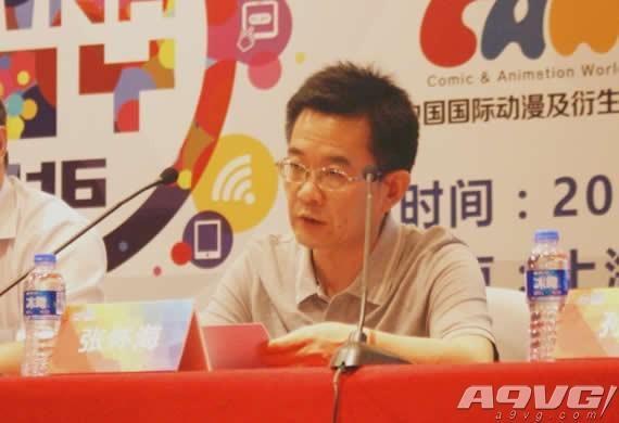 2016第十四届ChinaJoy新闻发布会在沪举行