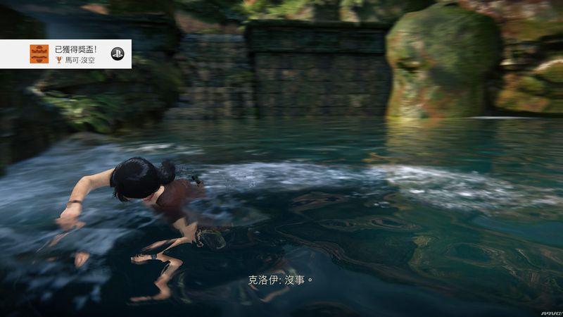 《神秘海域:失落的遗产》马可没空奖杯位置攻略