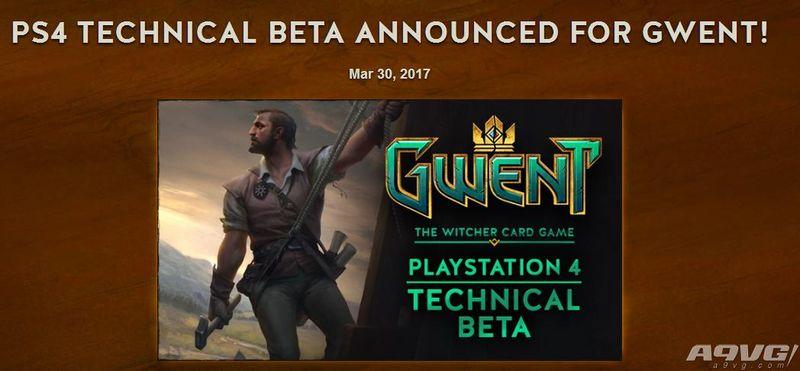 《巫师:昆特牌》4月1日开启PS4版Beta测试