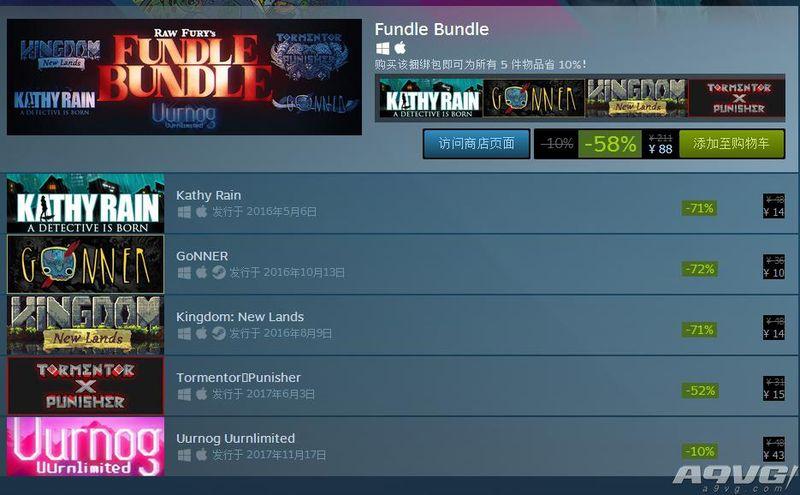 Steam 11月22日特别优惠推荐:《死亡空间》《死亡空间2》