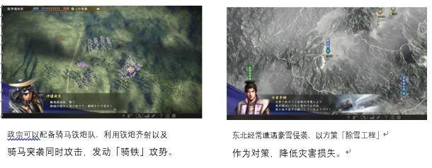 《信长之野望 大志》公开游戏系统最新情报  公开多名角色的「志」和 AI