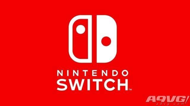 帕局座猜测天蝎计划售价不超过399美元 Switch 2017年销量约600至800万台
