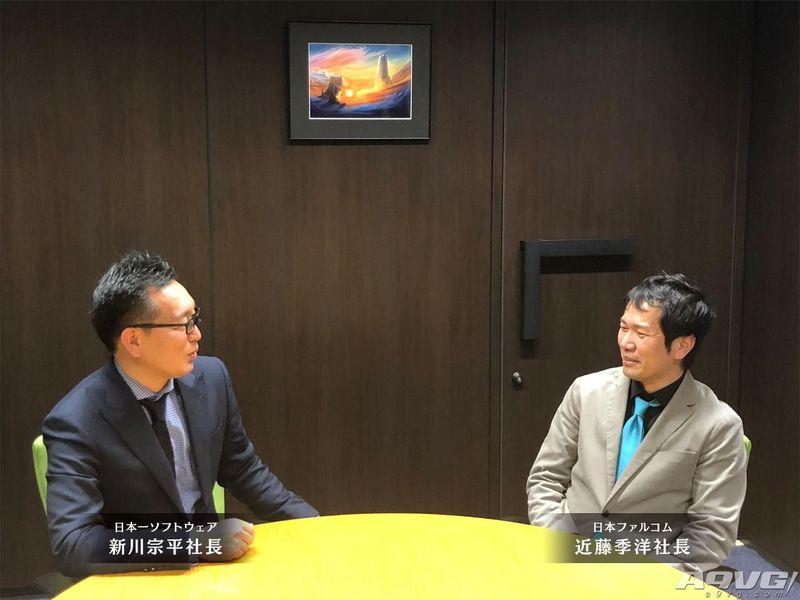 《伊苏8》登陆Switch制作发行却是日本一 Falcom官方解释