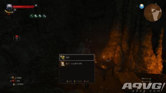 《巫师3》血与酒DLC四种遗物级染色剂位置攻略