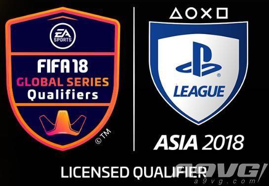 《EA SPORTS FIFA 18 Global Series》资格赛即将开赛