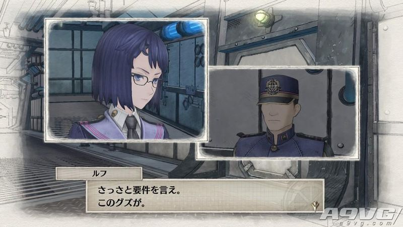 《战场女武神4》海军队员入队条件攻略 海军角色怎么加入