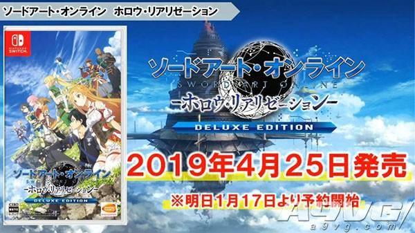 《刀剑神域:虚空幻界 豪华版》4月25日在Switch平台推出