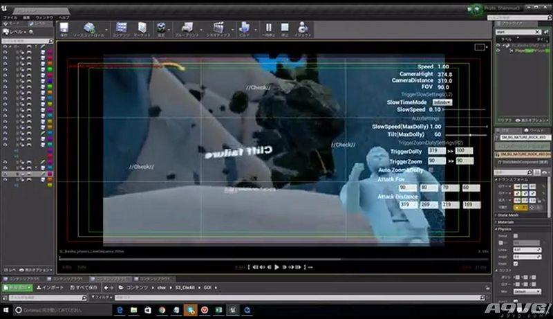 《莎木3》开发者报告影像公开 预计2017年发售