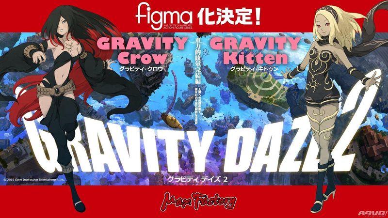 《重力异想世界2》12月1日发售 预告片公开