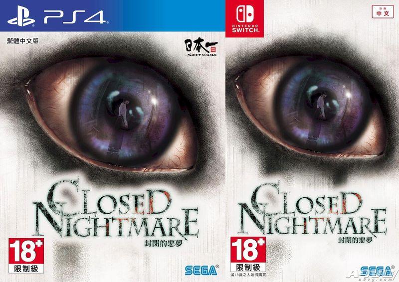 《说谎公主与盲眼王子》等3款日本一游戏公布中文版发售日