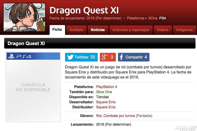 《勇者斗恶龙11》或2016年登上PS4与XB1