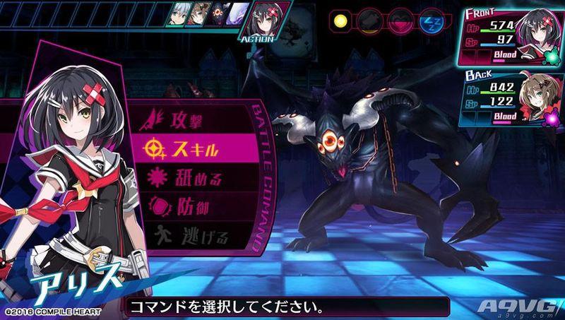 PSVita迷宫RPG《神狱塔:断罪玛丽》10月13日发售