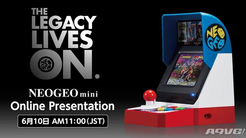 SNK宣布将于6月10日举办NEOGEO mini主机的线上发布会