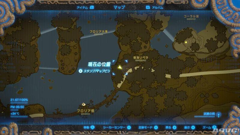 《塞尔达传说:荒野之息》幻影加农套装获得位置攻略