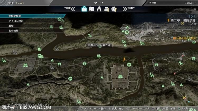 《真三国无双8》钓鱼位置攻略 钓钱推荐钓场地点一览