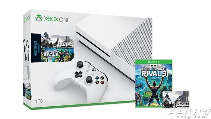 携手三秋 感谢有你 Xbox One 国行三周年福利大放送