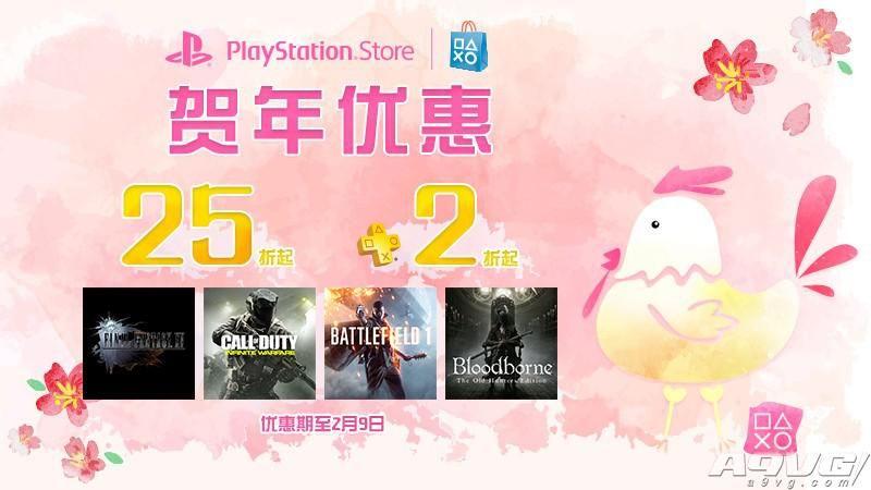 港服会免游戏追加《战神3 重制版》 PS+会籍12+3开启