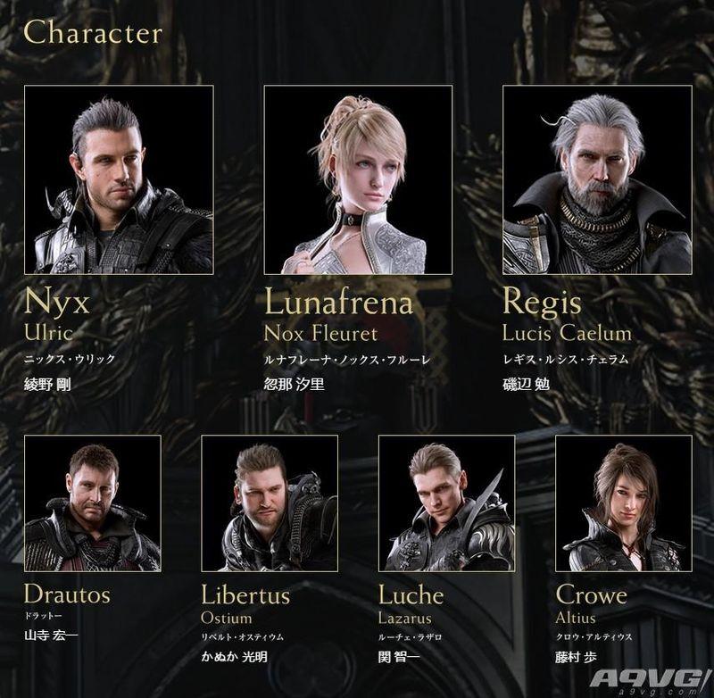 电影《最终幻想15:王者之剑》日语配音演员公开 新预告放出
