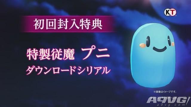《无夜之国2》发售日确定8月31日 第二弹PV公开