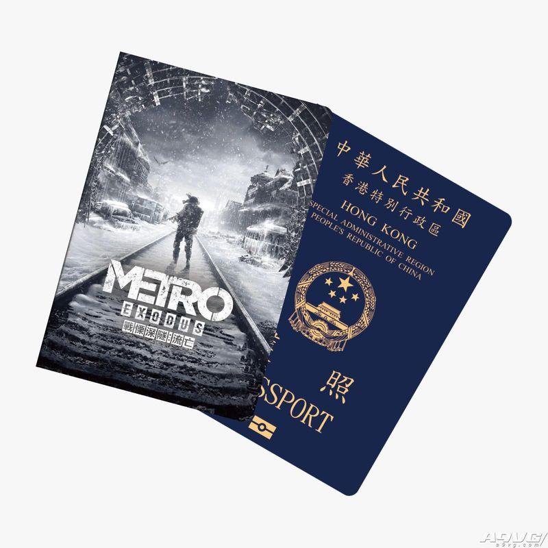 《地铁:大逃亡》 香港独家店头特典情报公开 送护照保护套