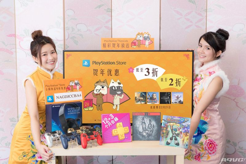 港服PSN商店推出2018年新年打折活动 超160款游戏打折出售