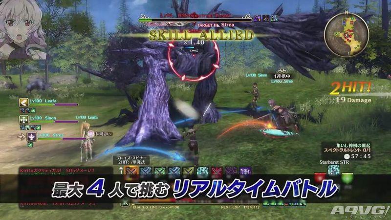 NS《刀剑神域:虚空幻界 豪华版》宣传视频 4月25日发售