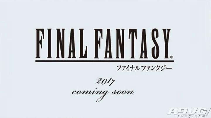 传言:《FF7重制版第一章》《FF13三部曲》《最终幻想30周年合集》明年发售
