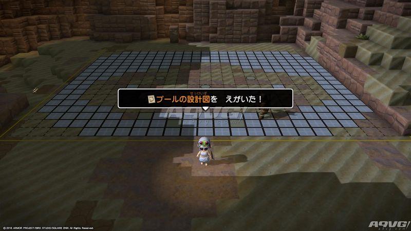 《勇者斗恶龙建造者2》图文流程中文攻略 DQB2流程引导