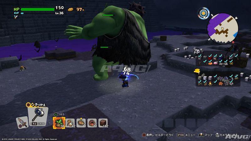 《勇者斗恶龙建造者2》全诅咒装备获得攻略 诅咒装备怎么拿