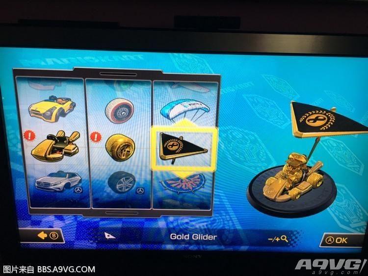 《马里奥赛车8 豪华版》全黄金套件获得条件