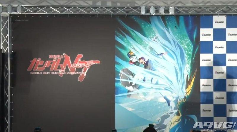 剧场版《机动战士高达NT》发表 讲述独角兽1年后的故事