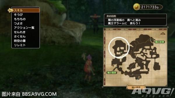 《勇者斗恶龙英雄集结2》最强饰品的掉落地点与怪物出处攻略