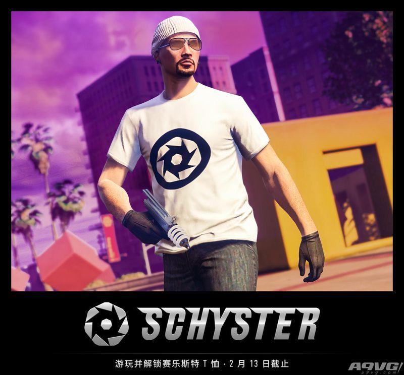 《GTA Online》赛乐斯特异类肌肉车归来 整月游戏币奖励
